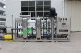 Ck-РО L-15000фильтр для очистки воды фильтр системы обратного осмоса экономическая цена