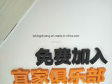 La plastica ad alta densità riveste la scheda della gomma piuma del PVC della scheda del PVC 1220*2440mm 1560*3050mm 2050*3050mm