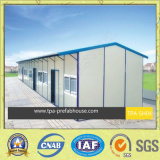 Worksiteの速いInstallation Prefabricated Mobile House