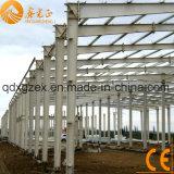 Полуфабрикат ISO SGS BV Ангар-Ce стальной структуры (SS-376)