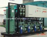 Cold 룸을%s Bitzer Compressor Condensing Unit
