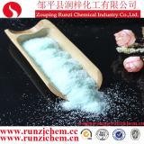 価格鉄硫酸塩のHeptahydrate