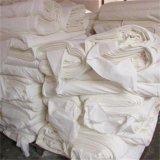 Tissu rayonne gris à teinture blanche avec prix usine