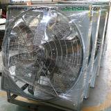 산업 환기 배기 엔진을 암소 거는 직류 전기를 통한 격판덮개