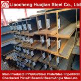 Ss400熱間圧延の鉄カーボンISOの証明の構造穏やかな鋼鉄Hビーム