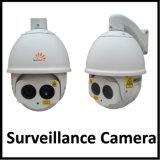 Macchina fotografica del IP del laser di applicazione dello scanner di notte 400m IR multi