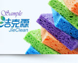 Expert Cleaning-- Cellulose Sponge