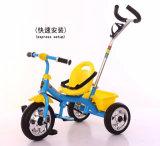 Ребенка в инвалидных колясках толкатель