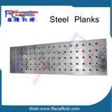 De Raad van de Gang van de Plank van het Staal van de steiger