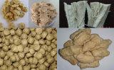 大豆の機械を作る菜食主義の食糧肉類似した食糧