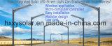 Новая конструкция 70W интегрировала все в одном уличном свете СИД напольном солнечном