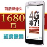 5.7Inch 4G 16MP Octa Core téléphone Android avec Android 4.2