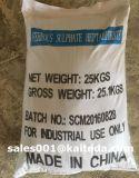 高いQuity Feso4鉄硫酸塩の一水化物のHeptahydrateの鉄水処理のための自由な鉄硫酸塩