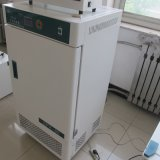 Mjp Molde incubadora, incubadora de microbiologia, incubadora de refrigeração, incubadora de CBO