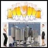 ホームのための生ビール装置