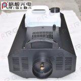 New Design 3000W DMX512 Smoke Fog Machine