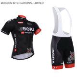 Jersey de ciclismo ao ar livre com calças curtas com alta qualidade