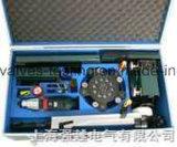 Máquina para recubrimiento de válvulas de seguridad