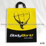 Kundenspezifische Einkaufstasche mit hartem Griff ISO9001: 2008