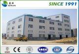 中国の鉄骨構造の倉庫の研修会の建築構造