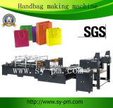 기계 (SJ-1100A)를 만드는 완전히 자동적인 정연한 밑바닥 종이 봉지