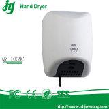 Parti dell'elettrodomestico degli essiccatori della mano