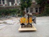 Het Mortier die van het Cement van de bouw Teruggevend Mahicne voor Muur pleisteren