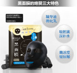 L'hyaluronane Bioaqua hydratant masque noir 30g/PCS Whitening Masque Peeling off masque facial