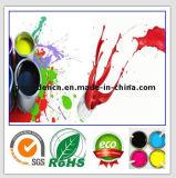 Водообильная печатная краска
