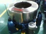商業抽出機械(SS751-SS754シリーズ)