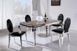 現代食堂の家具、ダイニングテーブルWa016