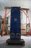 La Junta Thermowave reemplazable por el marco de la placa y el Intercambiador de calor