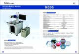 UV машина M305 маркировки лазера