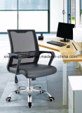 업무 사무실 직원 사용 메시 사무실 의자