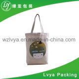 بيع بالجملة صنع وفقا لطلب الزّبون نمو علامة تجاريّة قطر مقبض يحمل حقيبة لأنّ تسوق