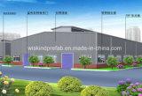 Edifícios da construção de aço da alta qualidade para a subestação/outra construção