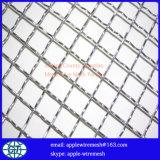 [بر-كريمبد] شامة شبكة