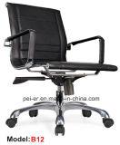 Modernes Büro-Hotel-Leder-Aluminiumfreizeit-Manager-Stuhl (PE-B12)