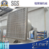 Lavage de plafonnement de l'étiquetage des machines de remplissage d'étanchéité de paquet