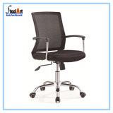 Büro-Möbel-Schwenker-Ineinander greifen-Stuhl (KBF 619-1B)