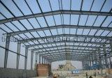 Magazzino conveniente della struttura d'acciaio della costruzione di alta qualità di prezzi di fabbrica