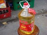 Машина упаковки запечатывания автоматического одиночного головного напитка масла жидкостного заполняя