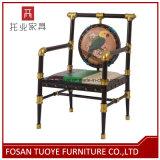 황금 수관 만화 큰 의자
