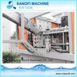 Máquina que sopla plástica para la botella de petróleo del agua