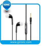 安い携帯電話のための音量調節を用いる価格によってワイヤーで縛られる耳のイヤホーン