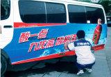 Media autos-adhesivo mates brillantes de la impresión del vinilo del PVC