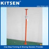 高い積載量の粉のコーティングの足場鋼鉄支柱