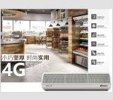 Tipo de flujo transversal de la serie 4G con mando a distancia de cortinas de aire adecuado para el Hotel