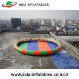 膨脹可能なプール膨脹可能な水球のプール