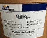 Coenzima Q10 en el polvo (CAS 303-98-0)